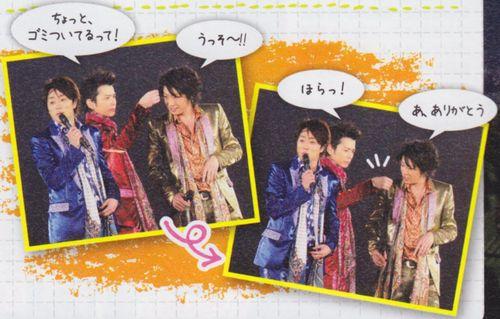 Arashi_potato1103 scene mc AJ