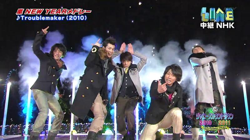 Arashi_countdown10